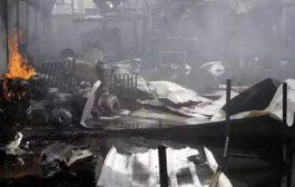 حقائق صادمة عن إحراق اللاجئين في صنعاء