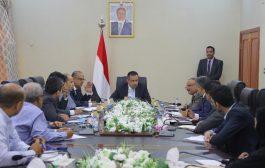 برئاسة رئيس الوزراء المجلس الاعلى للطاقة يعقد اجتماعه الأول