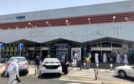 غداة مبادرة السعودية .. الحوثيون يعلنون استهداف مطار أبها