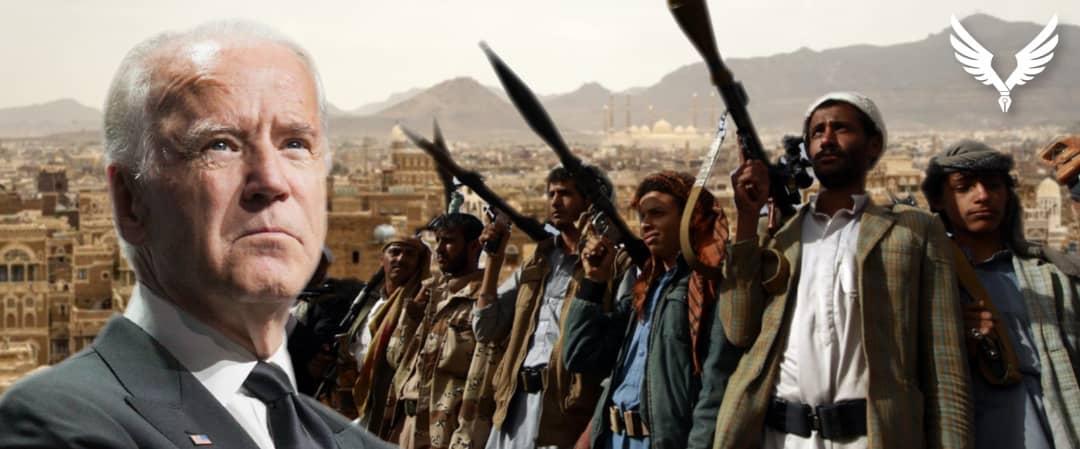 منتدى الخليج الدولي : يسلط الضوء على مشكلة بايدن في اليمن