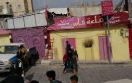 جائحة كورونا : حملة أمنية لإغلاق القاعات وتحذيرات من عقوبات