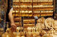 أسعار الذهب بالأسواق اليمنية ليومنا هذا الاثنين