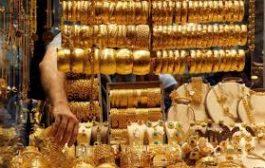 تعرف على أسعار الذهب بالأسواق اليمنية ليومنا هذا الجمعة