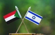 بعد أكثر من ستون عاما.. السودان يلغي قانون مقاطعة إسرائيل
