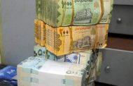 تعرف على أسعار الصرف للريال أمام العملات الأجنبية عصر يومنا هذا الثلاثاء