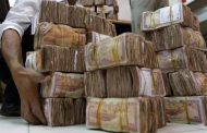 أسعار الصرف للريال اليمني ليومنا هذا الاربعاء