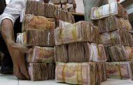 أسعار الصرف للريال اليمني أمام العملات الأجنبية
