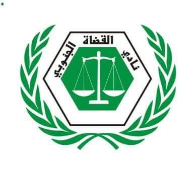 (القضاة الجنوبي) اجازة مجلس القضاء للموساي باطلة