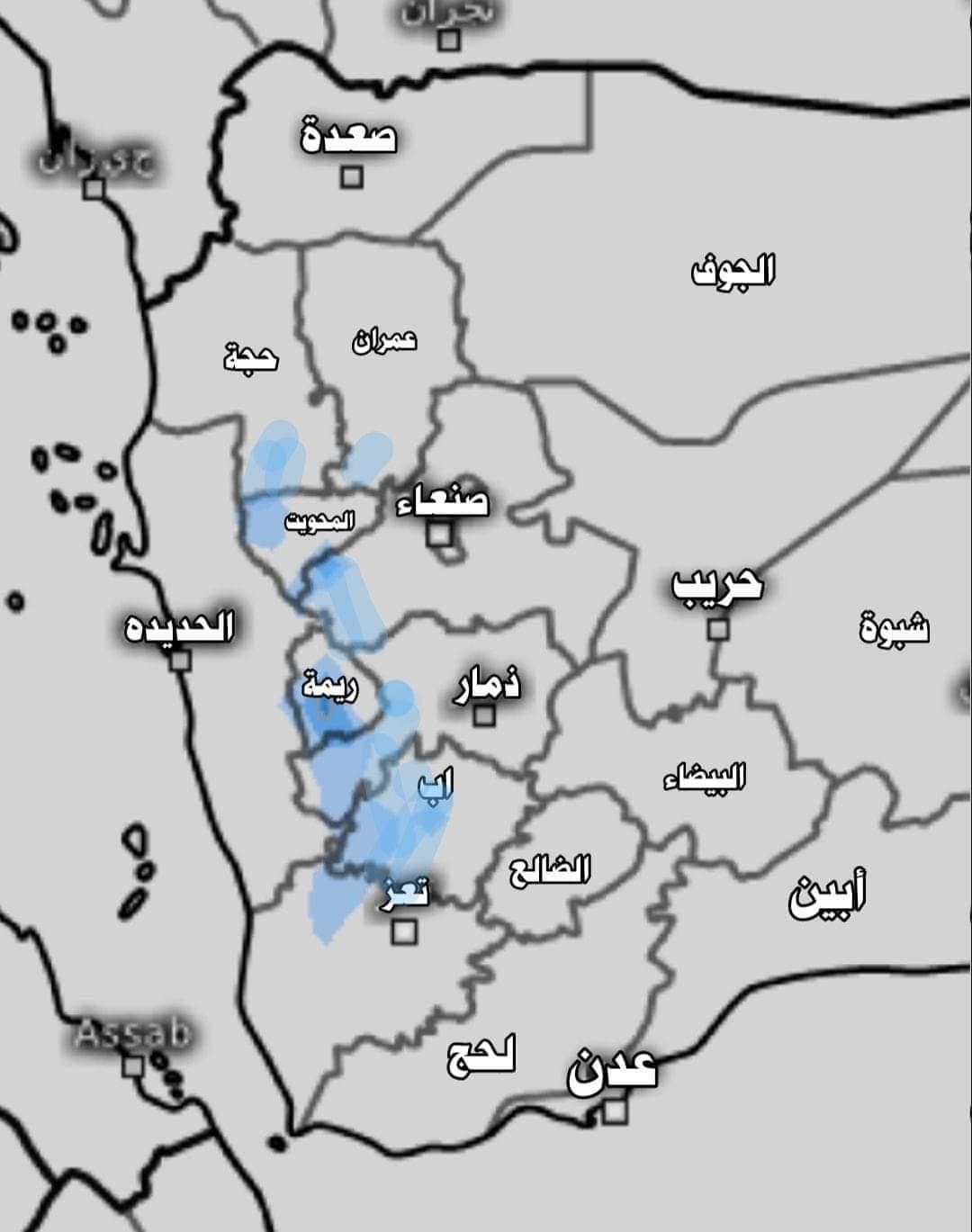نتائج كارثية ان استمر الطقس باليمن بهذا الوضع