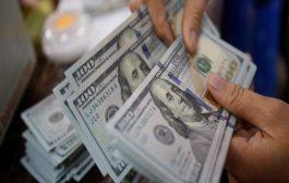 اخر تحديثات أسعار الصرف للريال اليمني اليوم الأحد