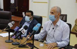 وزارة الصحة تنظم مؤتمر صحفي هام بعدن ..وتستعرض عدة إجراءات لمواجهة الفيروس