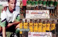صبر القاهرة يتأهل للدور الثاني من دوري الفقيد العسل بالشيخ عثمان