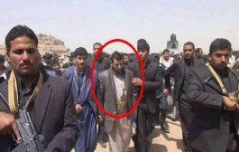 فريق خبراء دولي .. الانقلاب الحوثي كبَّد اليمن خسائر مادية فادحة