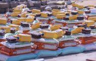 توزيع 3000 سلة غذائية على الأسر المحتاجة بمديرية بروم ميفع