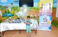 جمعية أطفال عدن للتوحد توزع كسوة العيد لأربعين طفلا