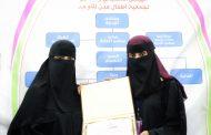 جمعية أطفال عدن للتوحد تؤهل كوادر عاملة في مجال التوحد
