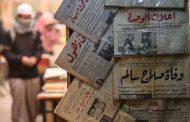 التاريخ والتأريخ بين هيكل ومصطفى الفقي.. تدليل الصحافي وتضليله