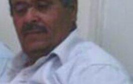 أمين عام الاشتراكي يعزي نجل المناضل محمد حسين محمد سكرتير الأشتراكي في الشعيب