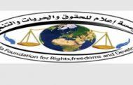 تحذيرات من إنهيار المنظومة الصحية في محافظة الضالع