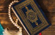 كم مرة نزل القرآن؟ وكيف تم ذلك؟