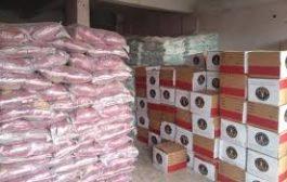 انتقالي لحج يدشن توزيع السلة الغذائية لأسر الشهداء والجرحى لعدد ٣٥٣٠
