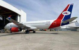الخطوط الجوية اليمنية تطلق نظام حجوزات والتذاكر الجديد