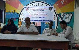 الاتحاد العام لنقابات عمال الجنوب ينظم أمسية رمضانية