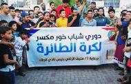 عدن : فريق السلام بطل بطولة لكرة الطائرة للفرق الشعبية في رمضان