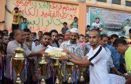 فريق السبيل من كريتر يتوج بطلا لبطولة الفقيد خالد العسل