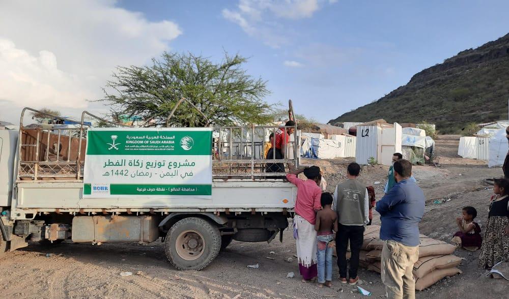 بتمويل من مركز الملك سلمان تدشين مشروع توزيع زكاة الفطر بمحافظة الضالع
