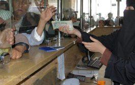 أسعار الصرف للريال اليمني ليومنا هذا الاثنين