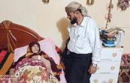 وكيل لحج اليزيدي يطمئن على صحة الفنانة أمل كعدل