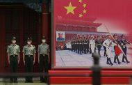 التفوق العسكري والاقتصادي لبكين يفرض على واشنطن مواجهته