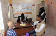 ممثلو صندوق الأمم المتحدة للسكان يشيدون بعمل مشروع الحماية بالمكلا