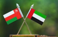 الإمارات تحصل على عضوية بمجلس الأمن ..وسلطنة عُمان تهنىء