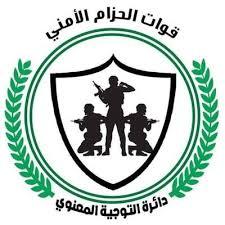 الحزام الأمني يلقي القبض على مطلوب امنياً في المنصورة
