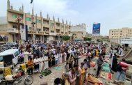 الاحتجاجات الشعبية تتواصل لليوم الثاني في تعز