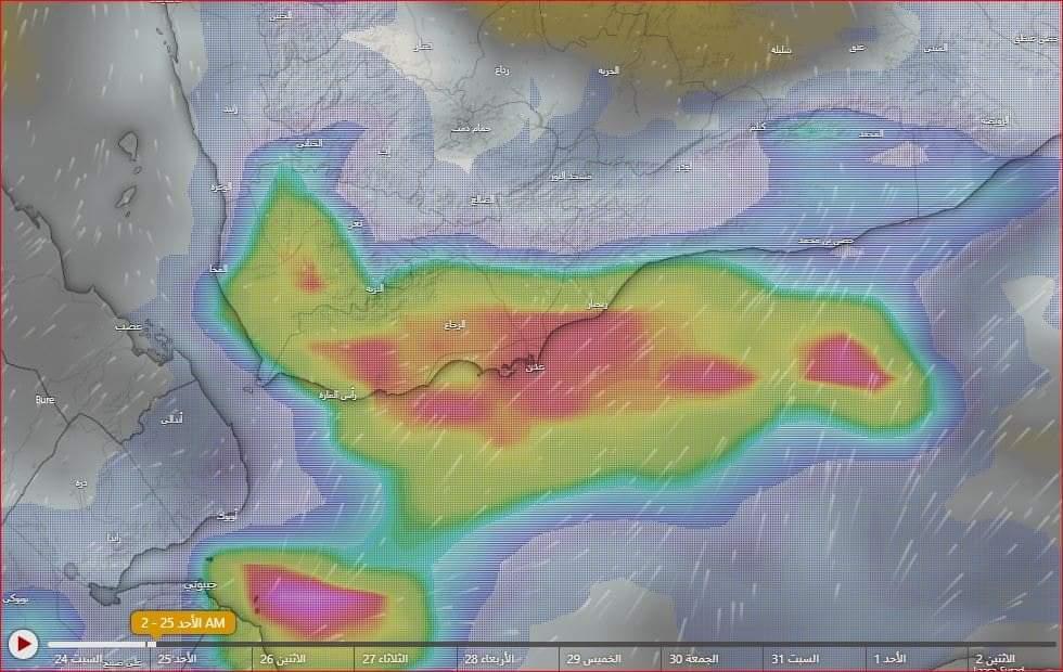 توقعات بأمطار غزيزة على عدن والمحافظات المجاورة لها خلال الساعات القادمة