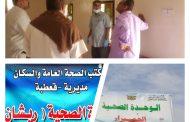 افتتاح وحدات صحية بمنطقتين بمديرية قعطبة