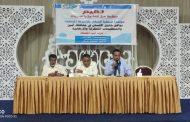منظمة حق تشهر تقريرها حول واقع حقوق الإنسان والتنظيمات الإرهابية في أبين