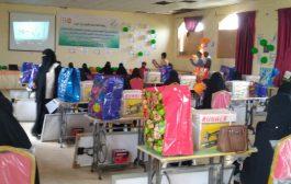 اتحاد نساء اليمن ابين ينفذ مشروع توزيع المشاريع الصغيرة للنساء والفتيات بالمحافظة