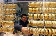 استقرار في أسعار الذهب ليومنا هذا الجمعة