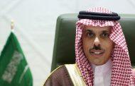 السعودية: ندعم كل الإجراءات لتحقيق أمن واستقرار تونس