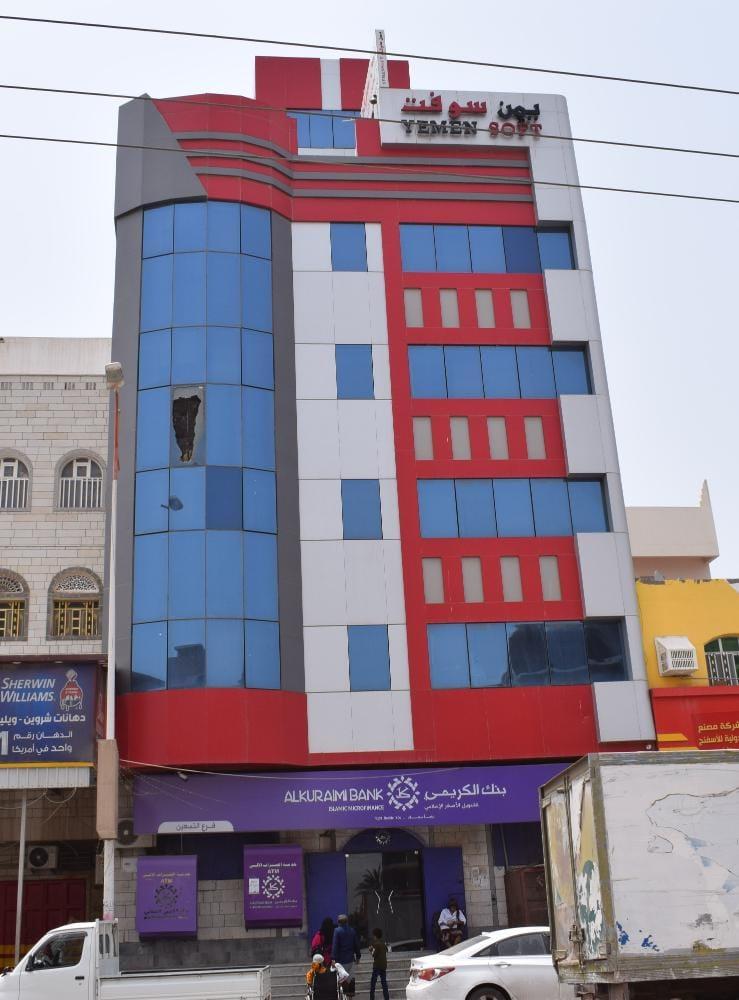 شركة يمنية تحقق نجاحا ضمن أفضل ٢٠ شركة عالمية بمجال تقنية المعلومات ..نجاح وتميز