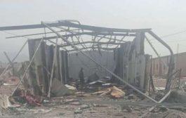 اتهامات متناقضة حول استهداف قاعدة العند تفضح أكاذيب الإخوان وخدمتهم للحوثي
