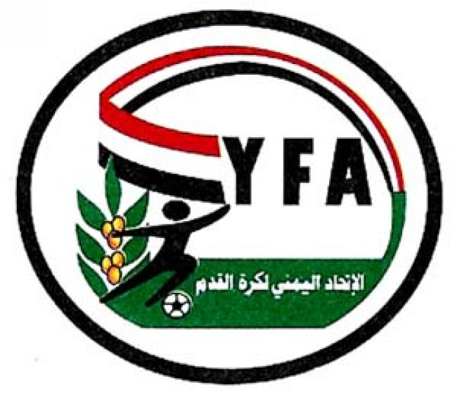 400 مليون ريال دعم إضافي من الاتحاد اليمني للأندية