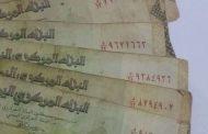 اوتشا : اليمن في حاجة لزيادة التمويل من أجل استقرار العملة وتدارك سقوط اقتصاد البلاد