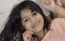 طفلة المعلا .. وتفاصيل جديدة حول مقتلها