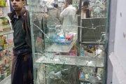مقتل مواطن وإصابة آخرين في انفجار بتعز