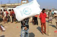 الأمم المتحدة تحذر من احتمالية تراجع الأنشطة الإنسانية في اليمن خلال سبتمبر